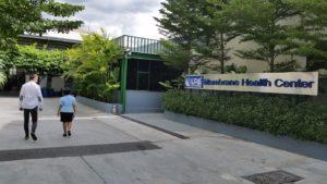 membrane health center